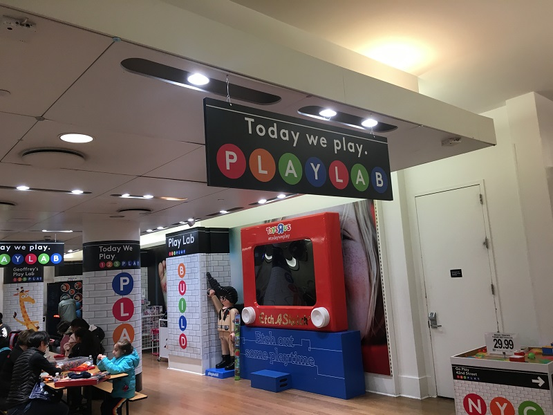 The entrance to the Toys R Us Play Lab
